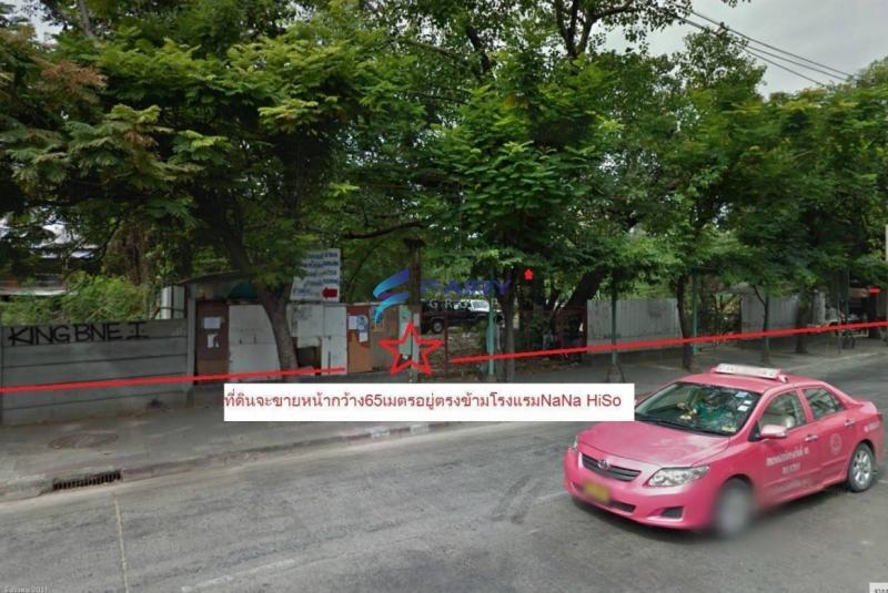 ขาย-ที่ดิน-สุขุมวิท-ติดถนนนานา-วัฒนา-Thailand (1)