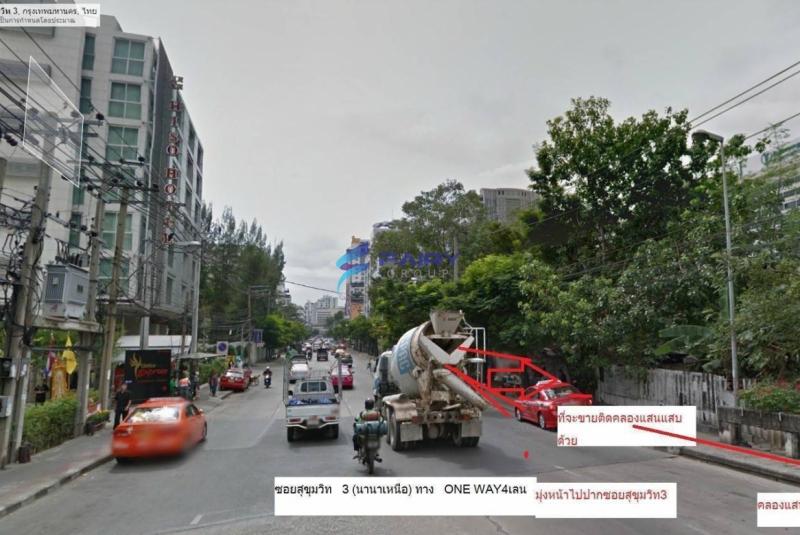 ขาย-ที่ดิน-สุขุมวิท-ติดถนนนานา-วัฒนา-Thailand (4)
