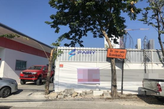 ที่ดินสุขุมวิท-66-1-ใกล้-BTS-อุดมสุข-เนื้อที่-1-ไร่กว่า-พระโขนง-Thailand5