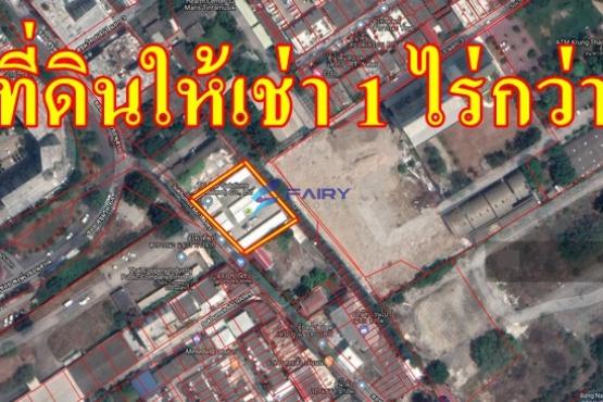 ที่ดินสุขุมวิท-66-1-ใกล้-BTS-อุดมสุข-เนื้อที่-1-ไร่กว่า-พระโขนง-Thailand7