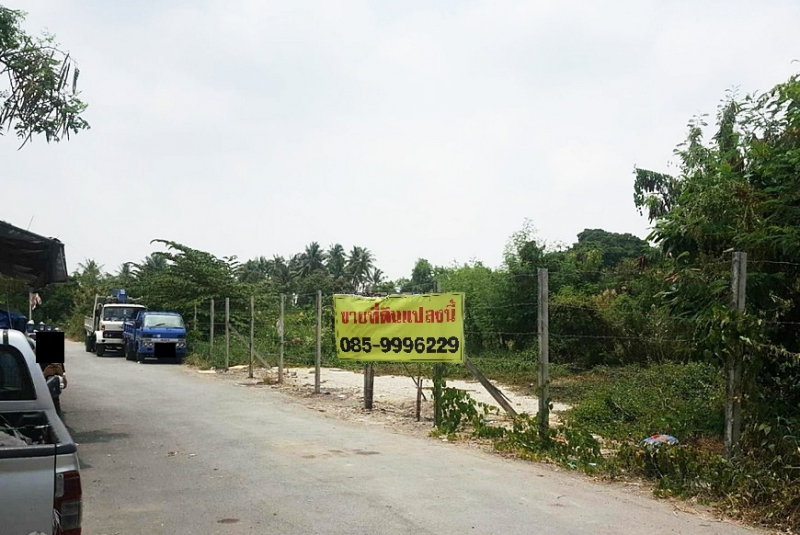 ขายที่ดิน 358 ตารางวา อ่อนนุช 80 เขตประเวศ ใกล้รถไฟฟ้าสีเหลือง สถานีศรีนุช ใกล้ถนนใหญ่