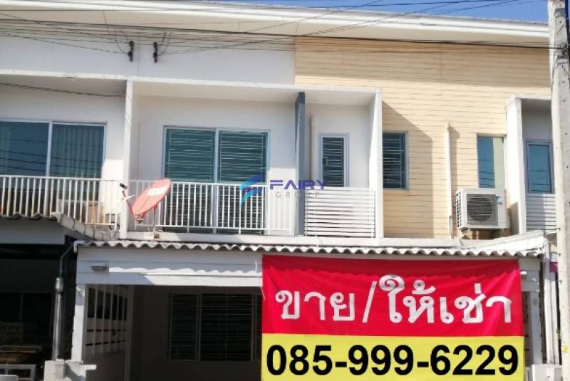 ขาย พร้อมผู้เช่า ทาวน์เฮ้าส์ 2 ชั้น The Connect 2 แจ้งวัฒนะ เมืองทองธานี
