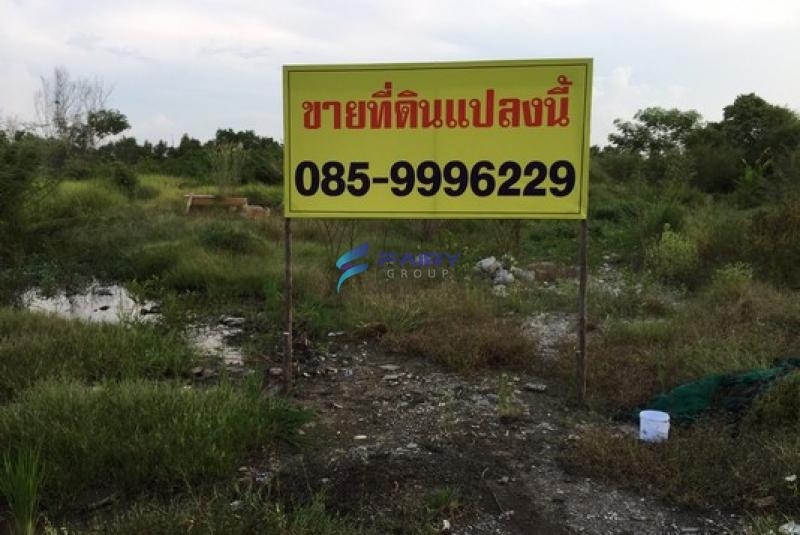ขายที่ดิน 5ไร่ ถนนเลียบคลอง3 ซอย15/1 อ.คลองหลวง ปทุมธานี